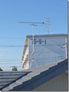 鴻巣市人形S様 アンテナ工事完了。