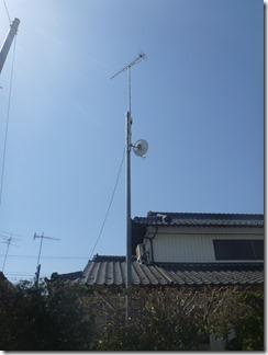 行田市持田S様 アンテナ工事完了。