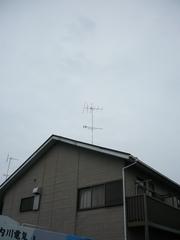 上尾市中妻のアンテナ立ちました。