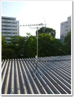 久喜市中央K様 アンテナ工事完了3。.JPG