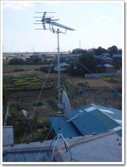 久喜市樋ノ口K様 アンテナ工事完了。.JPG