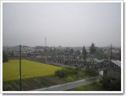 羽生市下岩瀬A様 東京タワー方向の景色。.JPG