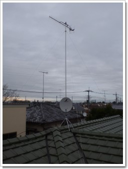 熊谷市新島O様 アンテナ工事完了。.JPG
