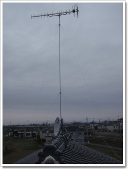 熊谷市石原W アンテナ工事完了。.JPG