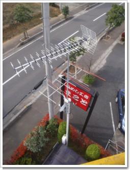熊谷市船木台H様 アンテナ工事完了。.JPG