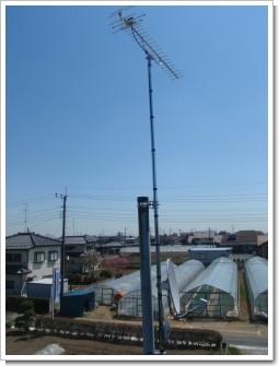 鴻巣市屈巣M様 アンテナ工事完了。.JPG