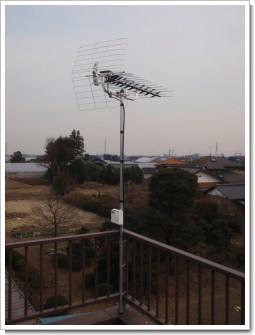 鴻巣市広田Y様 アンテナ工事完了。.JPG