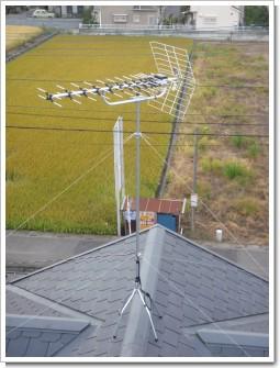 鴻巣市鴻巣W2様 アンテナ工事完了。.JPG