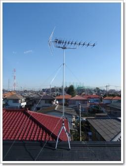 北本市下石戸下Y様 アンテナ工事完了。.JPG