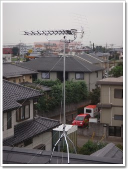 北本市中丸H様 アンテナ工事完了。.JPG